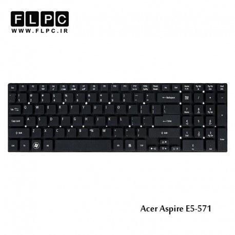 تصویر کیبورد لپ تاپ ایسر E5-571 مشکی-اینتر کوچک-بدون فریم Acer Aspire E5-571 Laptop Keyboard