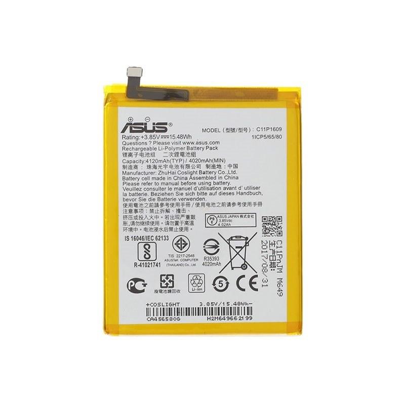 باتری اصلی گوشی ASUS Zenfone 3 ZE552KL C11P1511