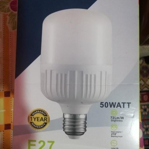 لامپ ال ای دی 50 وات  فوق کم مصرف
