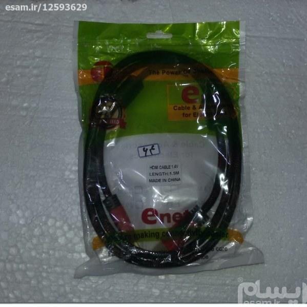کابل (HDMI)اچ دی ام ای |