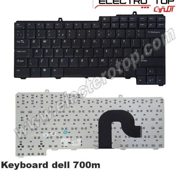 تصویر keyboard laptop dell 1300 کی برد لپ تاپ دل ۱۳۰۰