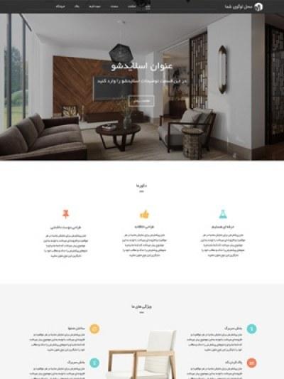 تصویر طراحی وب سایت کد 145