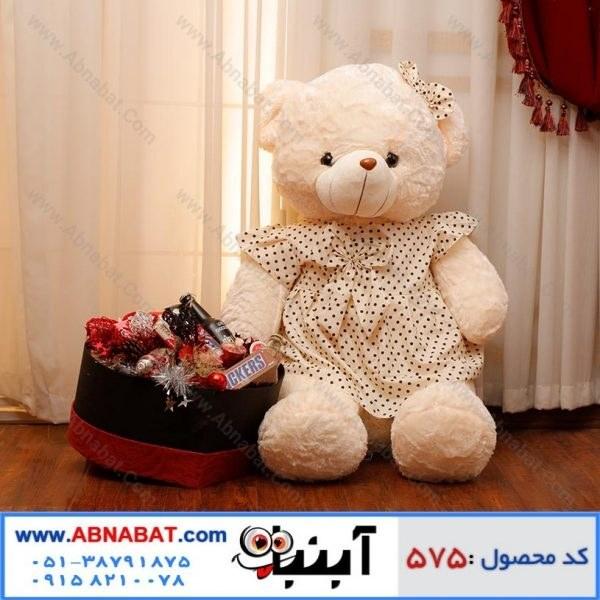 تصویر عروسک خرس بزرگ سفید با پیراهن دخترانه ۱۱۰ سانت