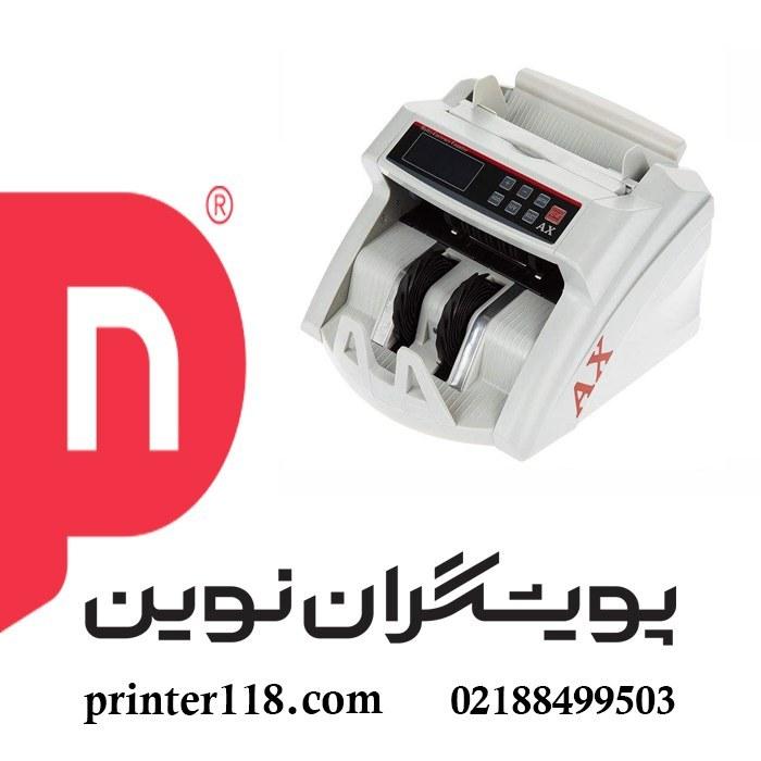 تصویر اسکناس شمار AX 2200 AX 2200 Money Counter
