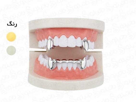 تصویر روکش دندان گریلز خوناشام شب 11822