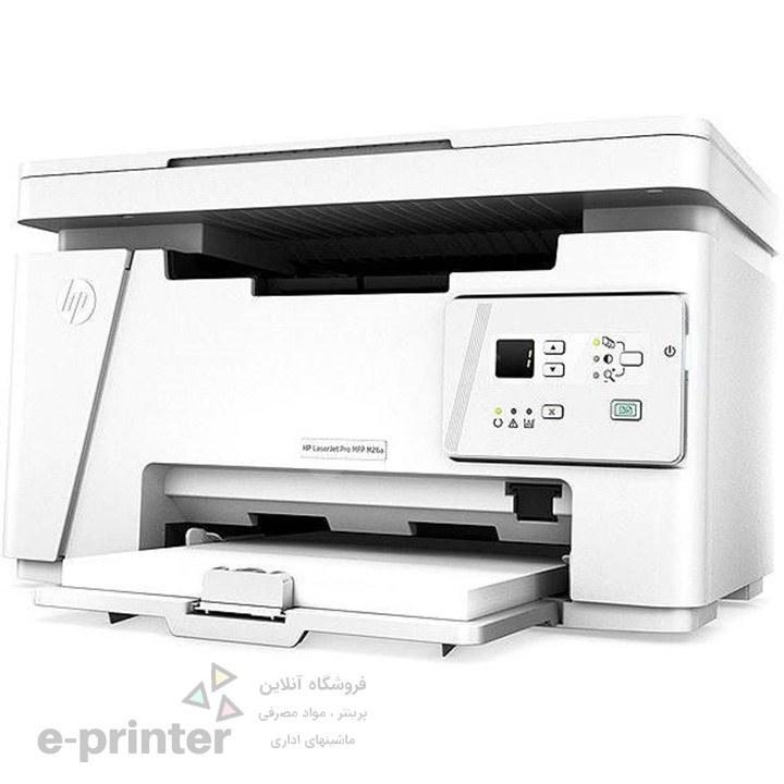 پرینتر سه کاره اچ پی HP LaserJet MultiFunction M26A