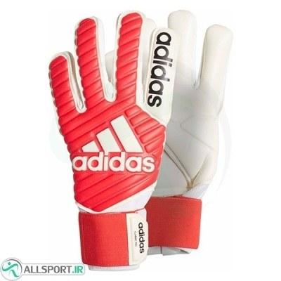 دستکش دروازه بانی آدیداس کلاسیک Adidas Classic Pro Gloves CF0103