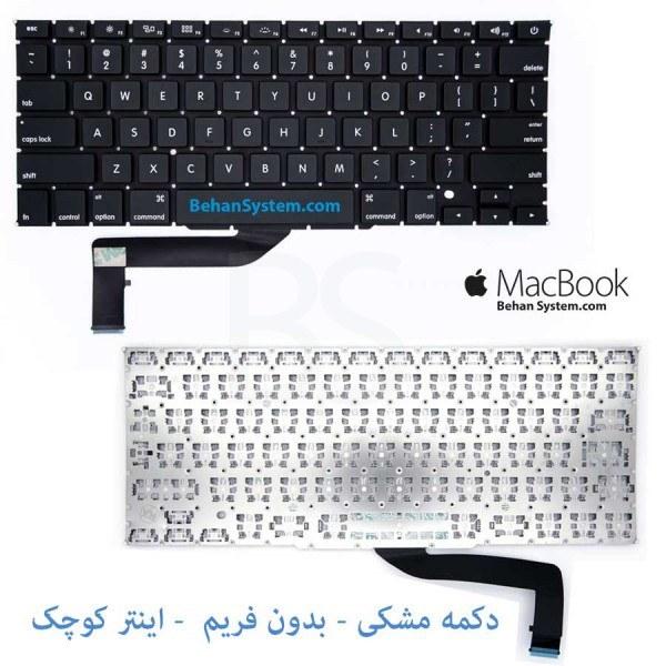 """main images کیبورد مک بوک پرو A1398 پانزده اینچی مدل MC975 مناسب برای """"15 MacBook Pro Retina A1398 تولید سال های (2013-2014-2015)"""