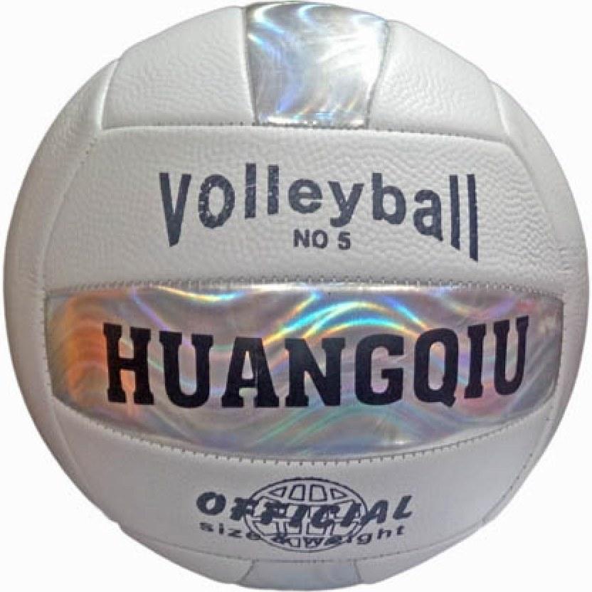توپ والیبال مدل huangqiu  