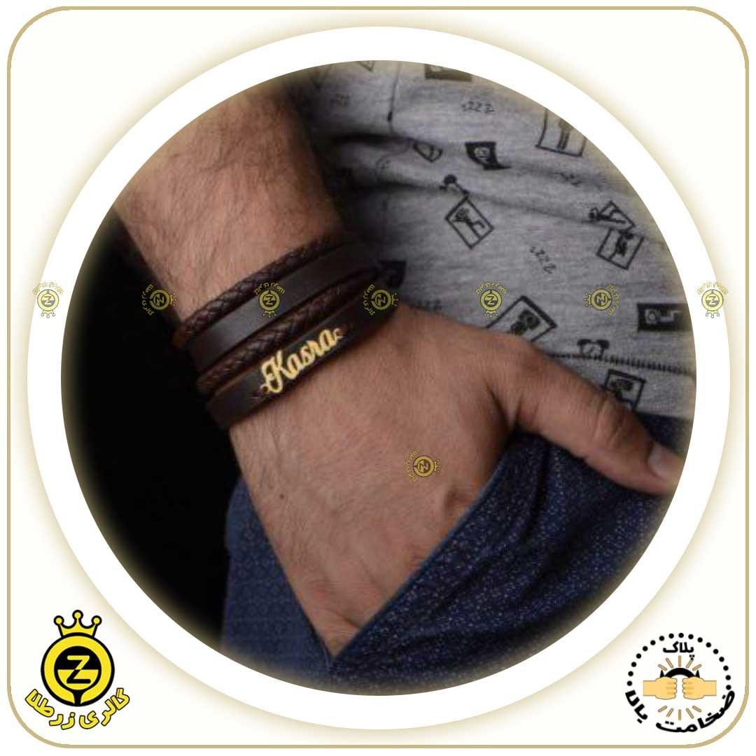 دستبند چرم اسم Kasra |