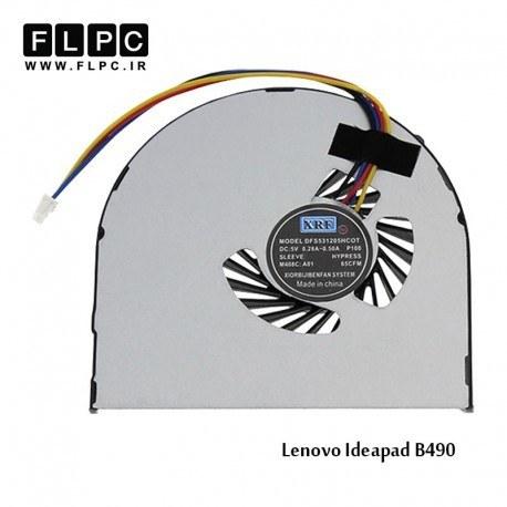 تصویر فن لپ تاپ لنوو Lenovo IdeaPad B490 Laptop CPU Fan