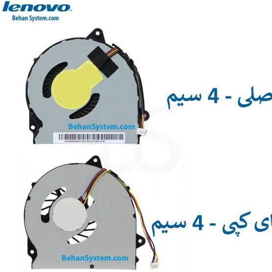 تصویر فن پردازنده Lenovo مدل IdeaPad Z4030