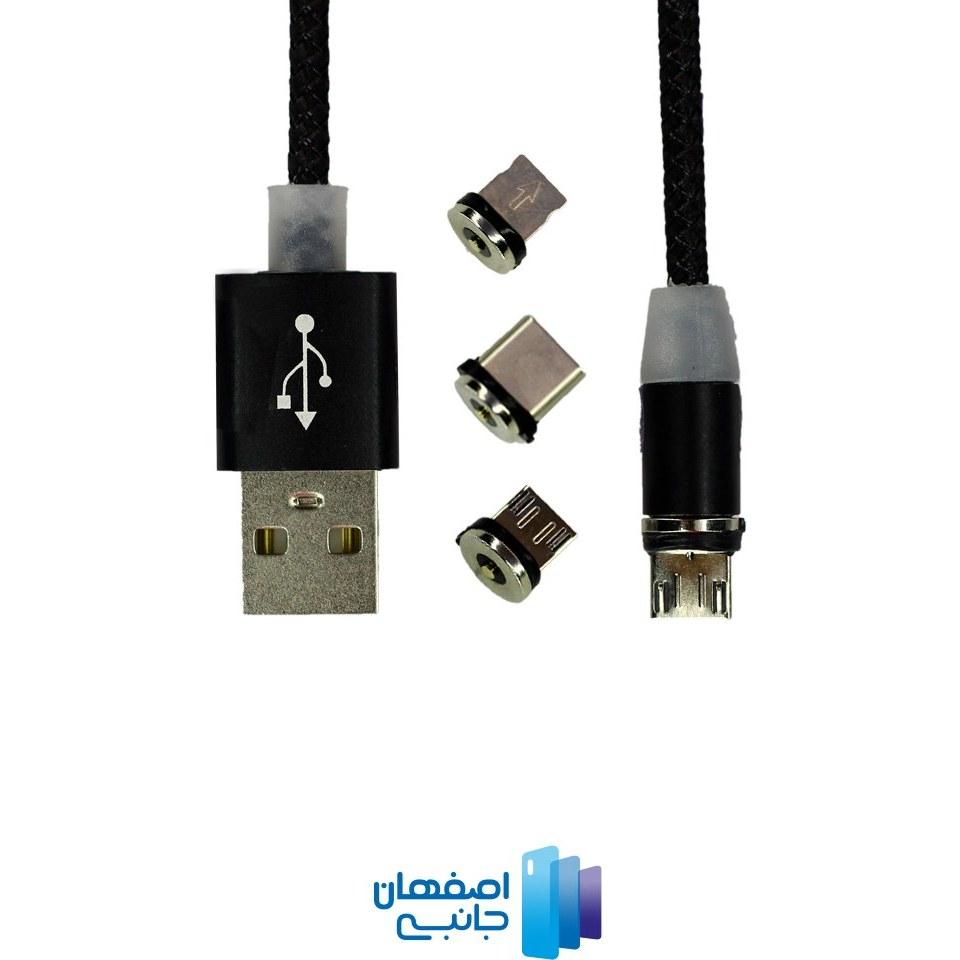 تصویر کابل شارژ مغناطیسی مدل x-cable