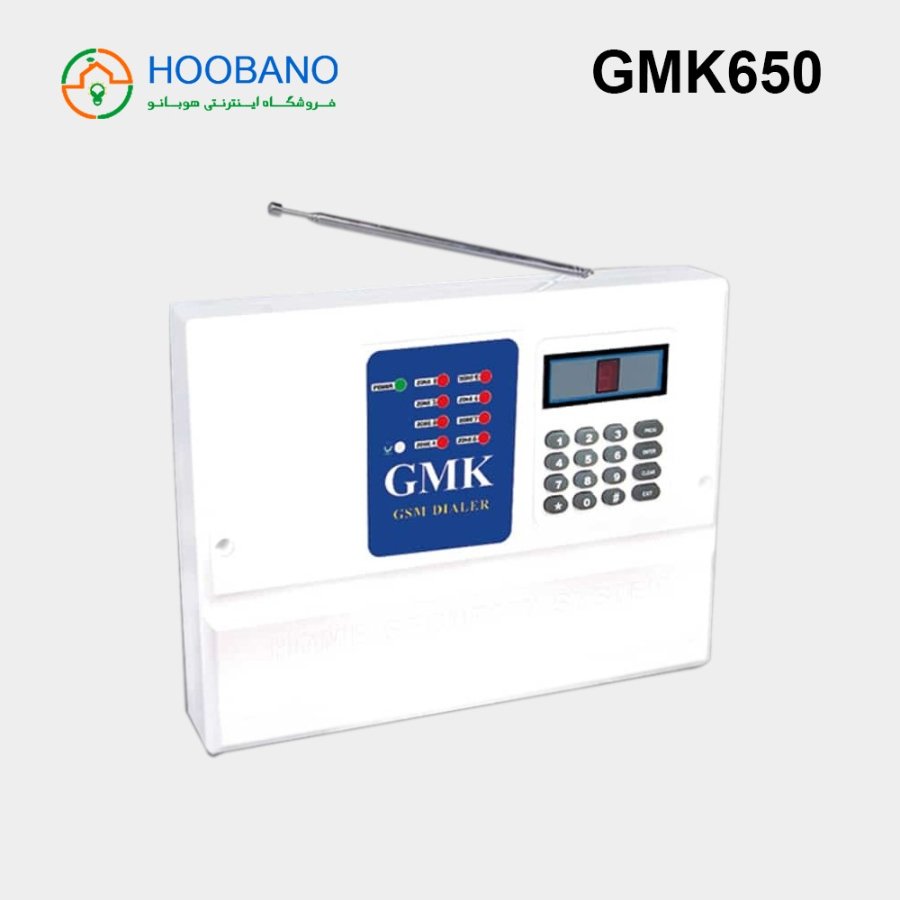 تصویر دزدگیر اماکن GMK مدل GM650 GMK gm650 alarm