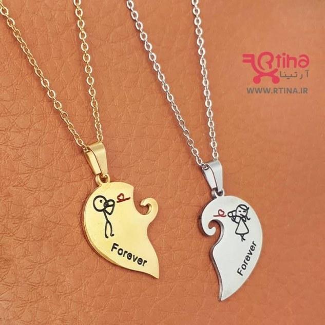 تصویر گردنبند ست دختر و پسر (قلب دو تکه) مدل Forever + دو عدد زنجیر رایگان