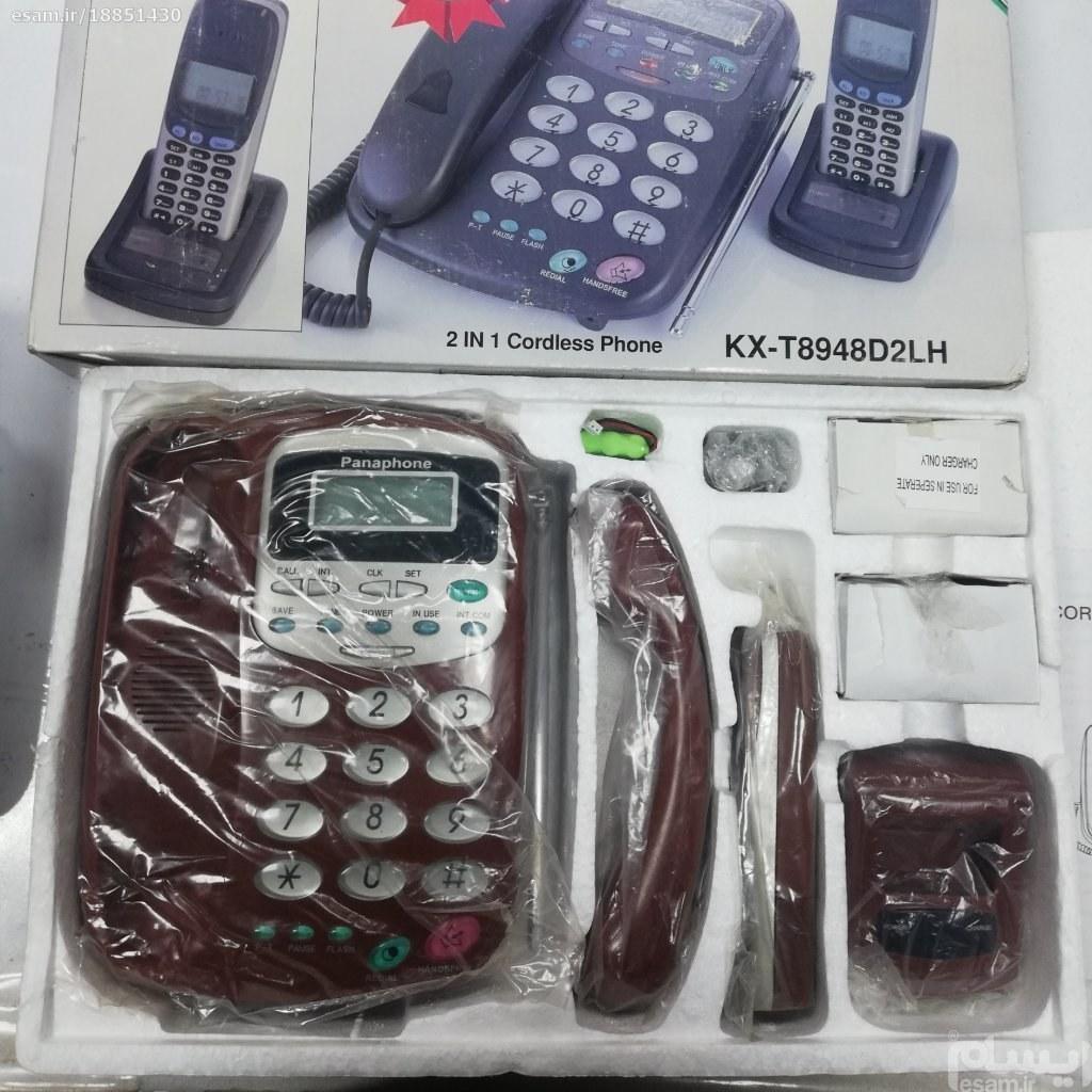 تصویر تلفن رومیزی و بیسیم پانافون
