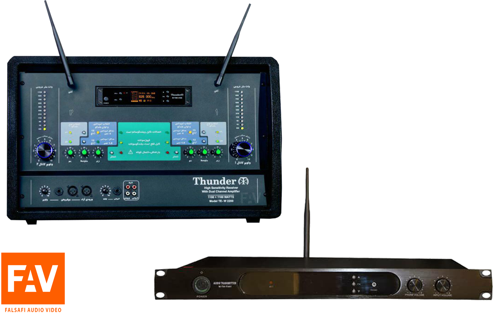 تصویر گیرنده و فرستنده تندر مدل TE-W2200