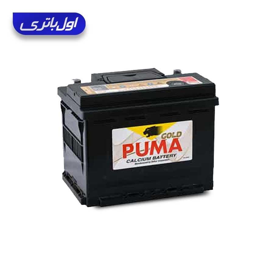 main images باتری ۷۴ آمپر اتمی (سیلد) پوما