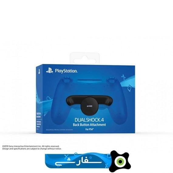 تصویر خرید Dualshock 4 Back Button Attachment