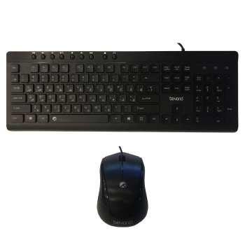 تصویر کیبورد و ماوس باسیم بیاند مدل بی ام کی 4160 کیبورد و ماوس بیاند BMK-4160 Wired Keyboard and Mouse