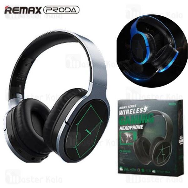 عکس هدفون بلوتوث ریمکس پرودا Remax Proda BH200 Gaming Bluetooth Headphones گیمینگ  هدفون-بلوتوث-ریمکس-پرودا-remax-proda-bh200-gaming-bluetooth-headphones-گیمینگ