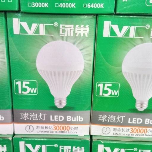 لامپ ال 15وات