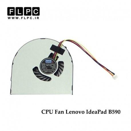 تصویر فن لپ تاپ لنوو Lenovo IdeaPad B590 Laptop CPU Fan