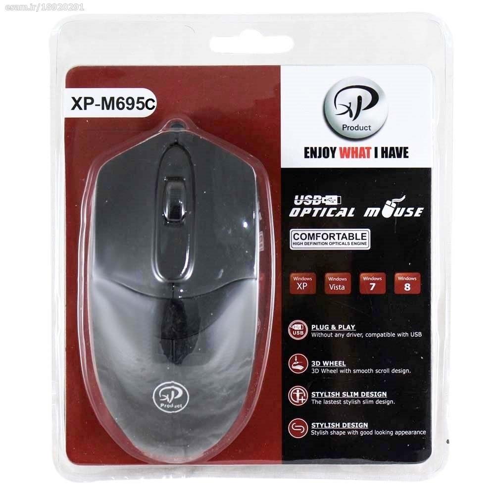 تصویر ماوس با سیم ایکس پی پروداکت مدل XP-M695C XP-Product XP-M695C Wired Mouse