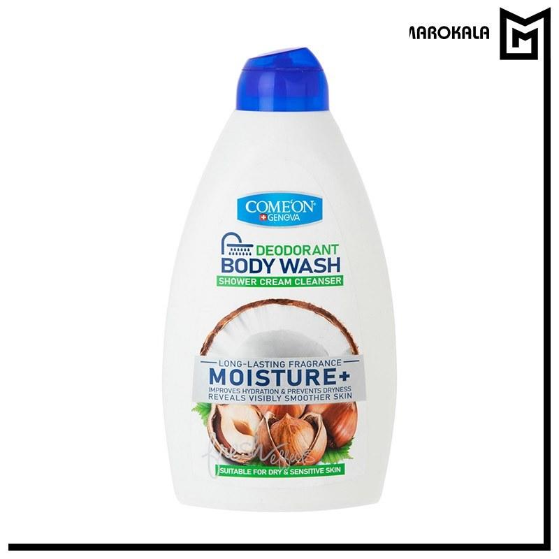 تصویر شامپو بدن کرمی کامان مدل +Moisture حجم 510 میل ا Comeon Moisture+ Shower Cream Cleanser 510ml Comeon Moisture+ Shower Cream Cleanser 510ml