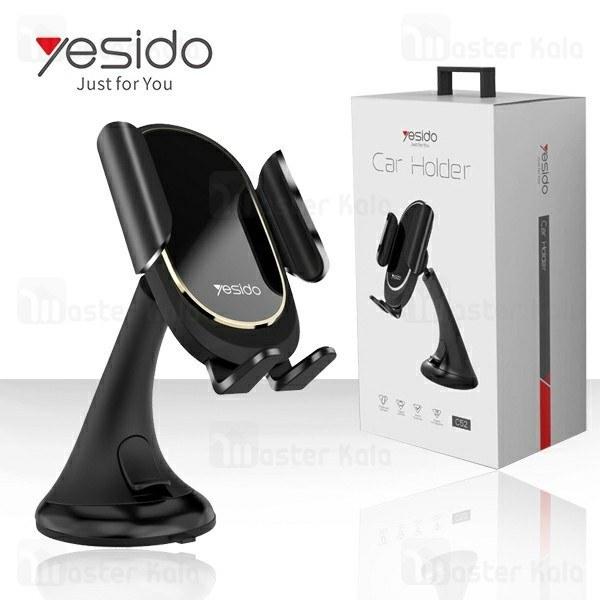 پایه نگهدارنده و هولدر یسیدو Yesido C52 Car Holder گوشی 4 تا 7 اینچ