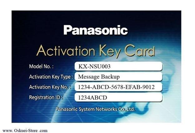 لایسنس پاناسونیک مدل KX-NSU003