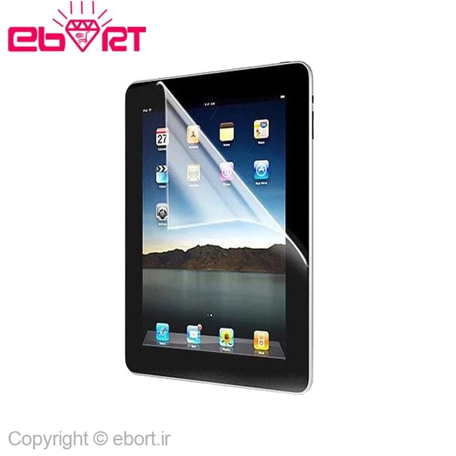 عکس محافظ صفحه نمایش professional برای تبلت های 7 اینچی  محافظ-صفحه-نمایش-professional-برای-تبلت-های-7-اینچی
