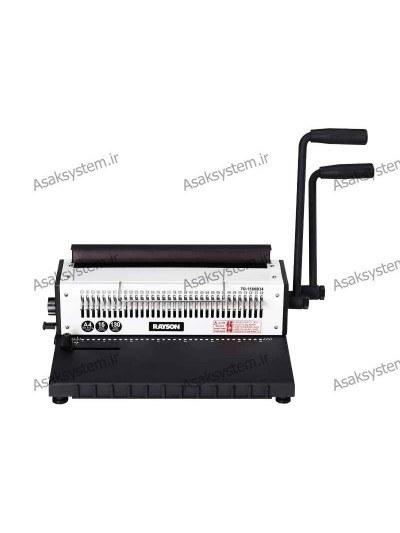دستگاه صحافی دوبل فلزی TD1500B10 |