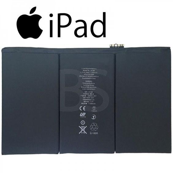 تصویر باتری A1389 آیپد 4 مدل A1459 تولید سال 2012