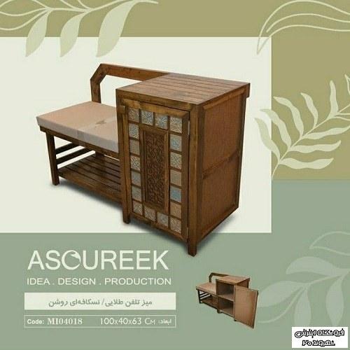 تصویر میز تلفن نشیمن دار چوبی ا کدکالا 4436 کدکالا 4436