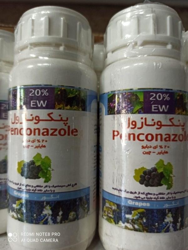 تصویر سم قارچ کش پنکونازول
