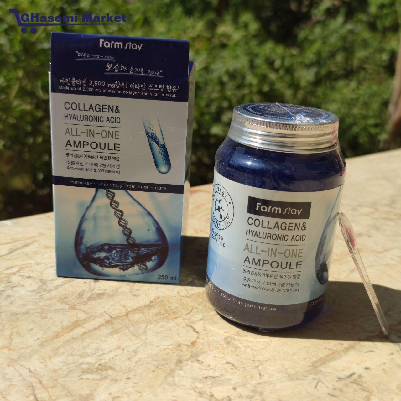 تصویر آمپول کلاژن و هیالورونیک اسید فارم استیFarmstay