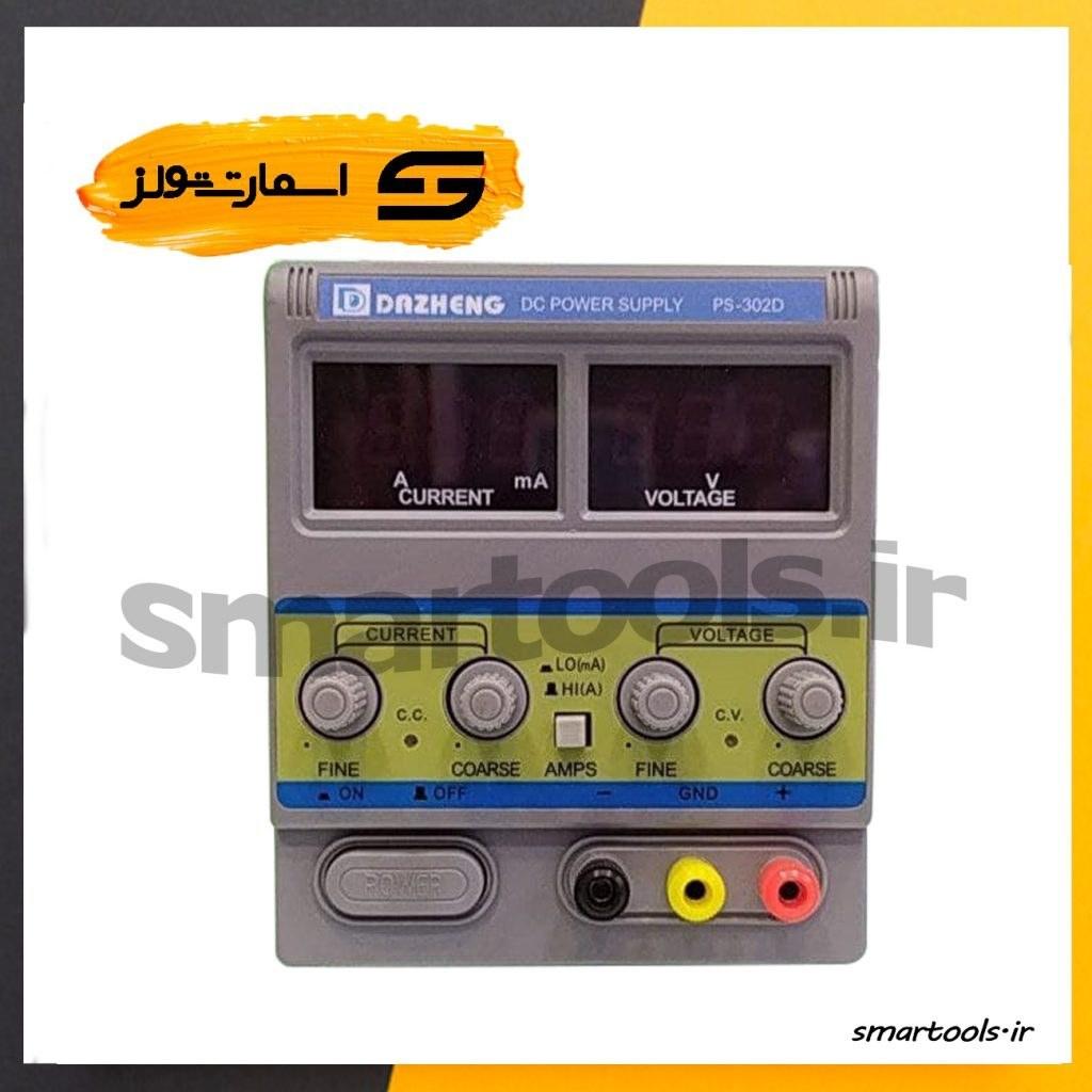 تصویر منبع تغذیه DC داژنگ مدل DAZHENG PS-302D Dazheng PS-302D DC Power Supply