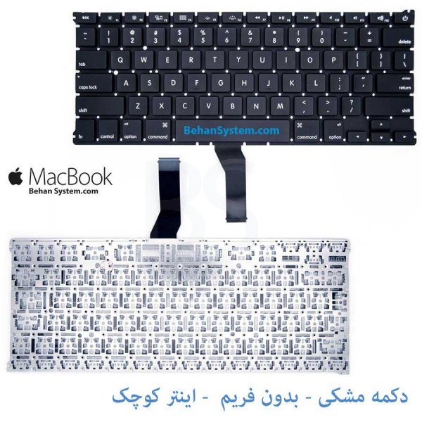 "main images کیبورد مک بوک ایر A1369 سیزده اینچی تولید سال 2010 و 2011 Keyboard MacBook Air 13"" A1369 (2010-2011)"