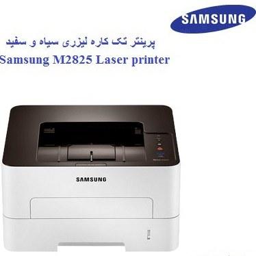 تصویر Samsung ML2825ND Mono Laser Printer
