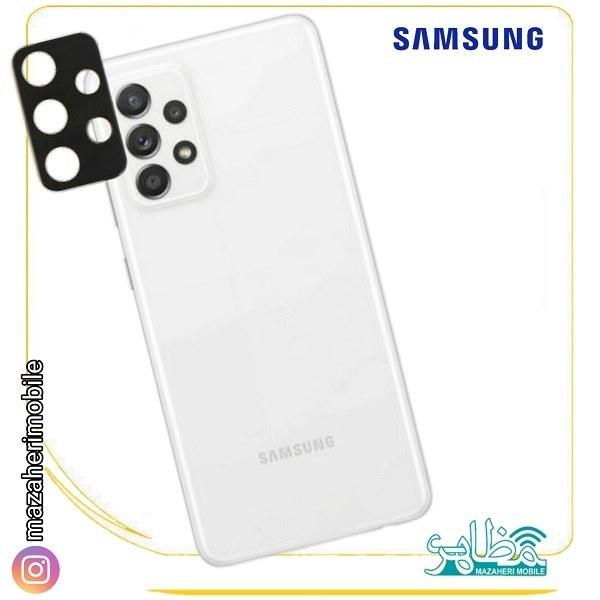 تصویر محافظ لنز فلزی دوربین موبایل مدل سامسونگ  SAMSUNG A72