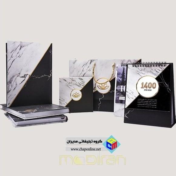 تصویر ست طرح سنگ 1400 مدل 2074 ست تقویم، سررسید، کارت پستال و بگ 1400