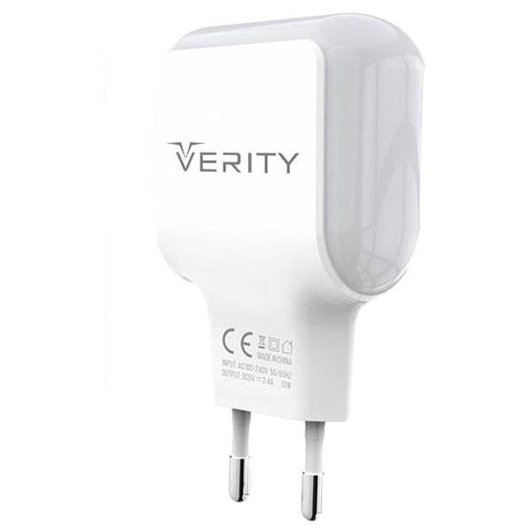 تصویر شارژر دیواری وریتی مدل AP2111 Verity AP2111 charger