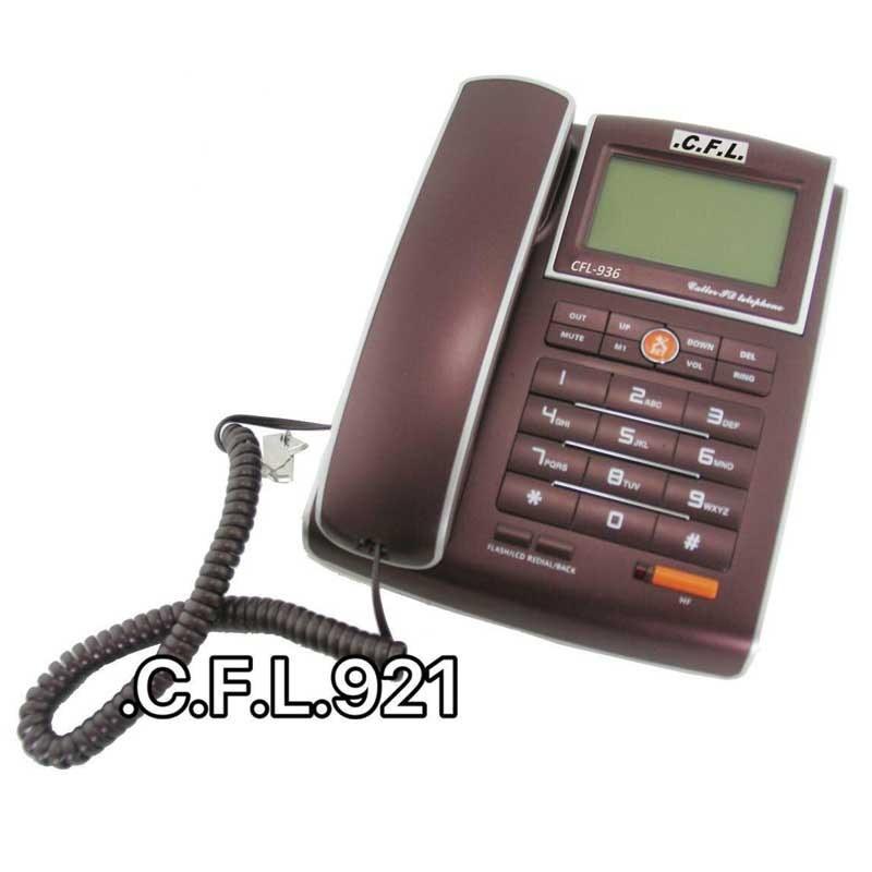 تصویر تلفن رومیزی سی اف ال CFL 921