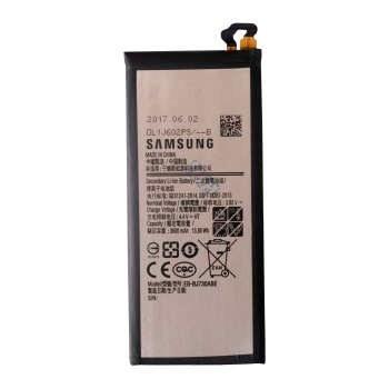 باطری سامسونگ Samsung Galaxy J7 Pro