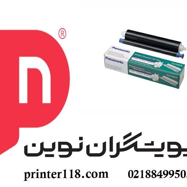 تصویر رول فاکس Panasonic KX-FA67 Panasonic KX-FA67 Black Thermal Transfer Roll