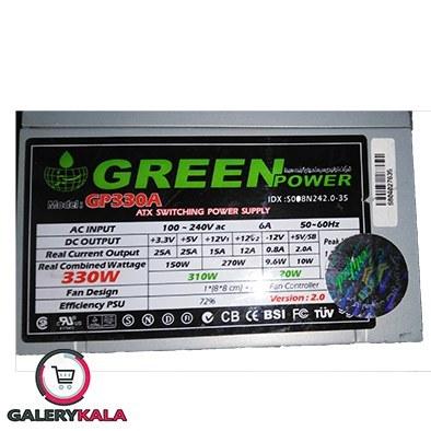 تصویر پاور گرین Green 330A