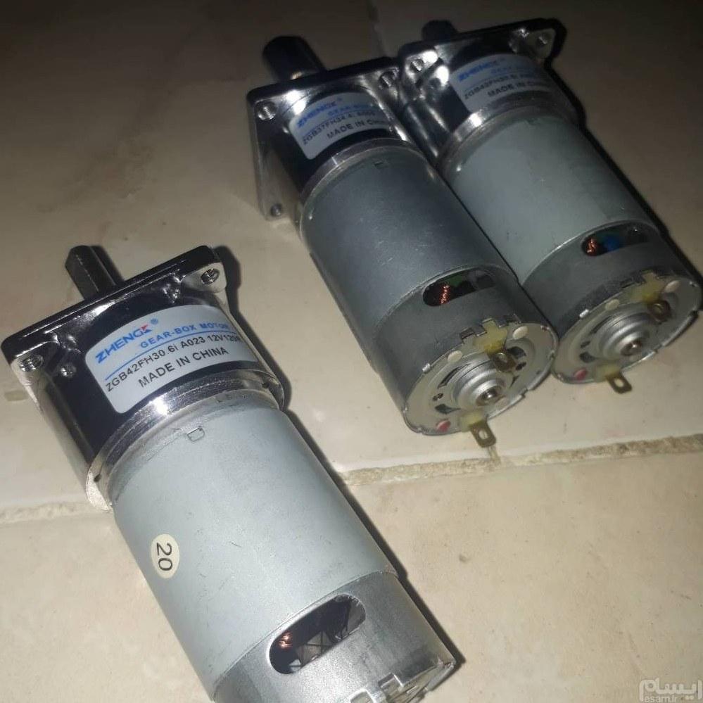 موتور الکتریکی (آرمیچر)گیربکسی