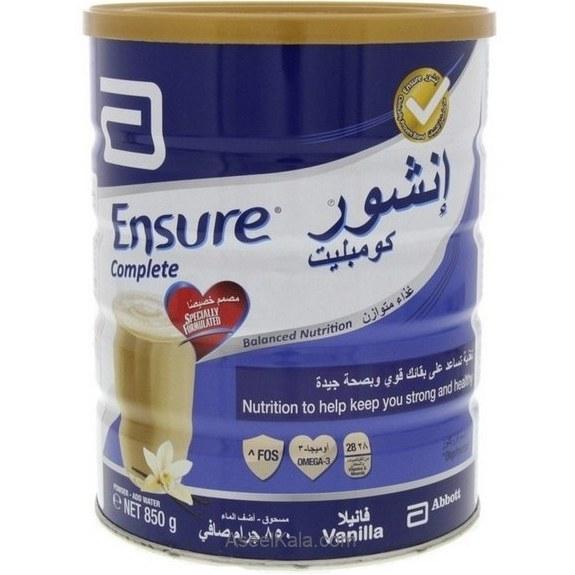 پودر مکمل غذایی انشور کمپلیت ENSURE COMPLETE وانیلی ۸۵۰ گرمی