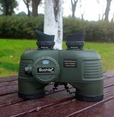 دوربین دو چشمی شکاری اچ دی برند بوشیل مدل Boshile 7×50 |